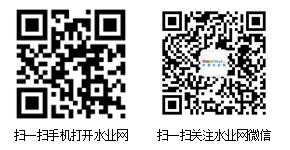 中国水业网二维码/></div> <div class=