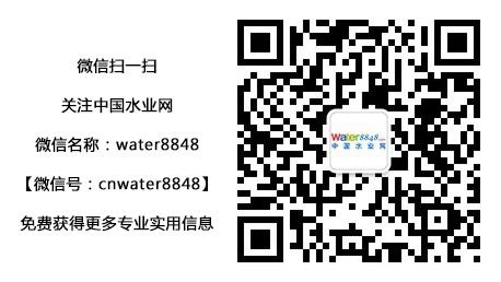 微信扫一扫关注中国水业网/> </div> <div class=