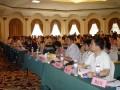 2014年中国城镇污泥处理处置技术与应用高级研讨会(第五届) 日程