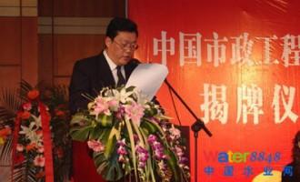 徐强---中国市政工程华北设计研究总院  院长  中国土木工程学会 排水委员会  理事长