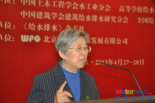 """生态可持续发展论文_""""第三届中国水业院士论坛暨水资源可持续利用高峰论坛""""在 ..."""