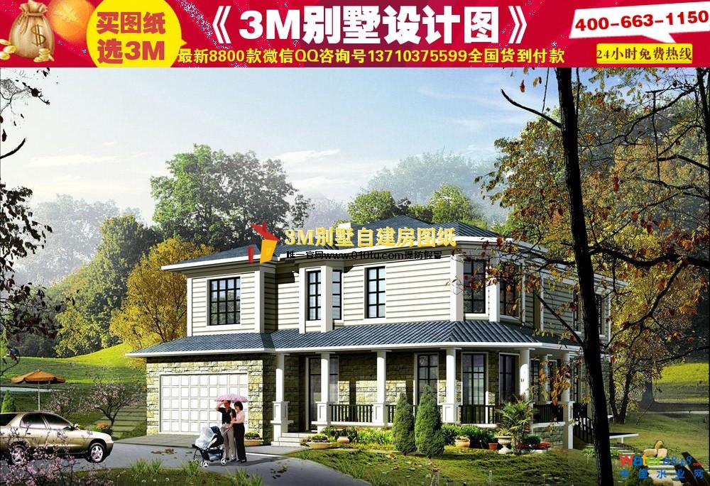 农村房屋设计图纸及效果图大全展示