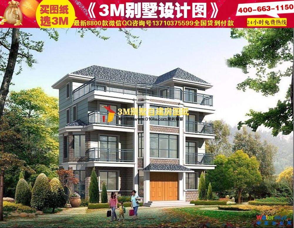 农村小别墅设计住宅砖砌体工程