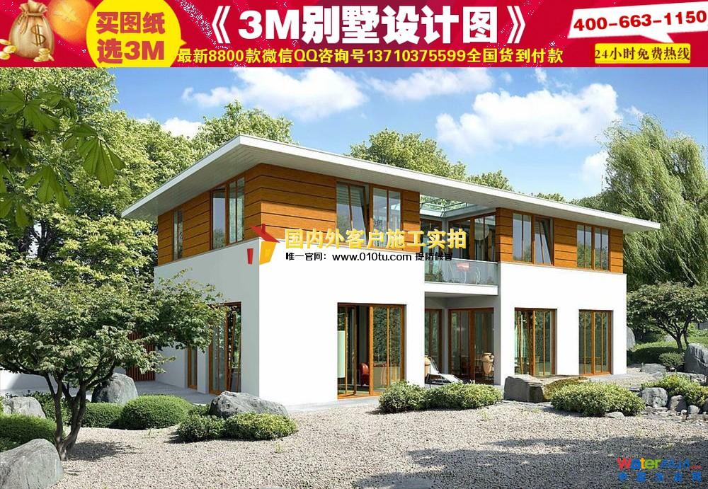 农村别墅外观效果图|造价12万农村房子图片|别墅外观