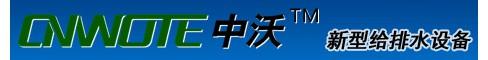 浙江沃特水处理设备有限公司