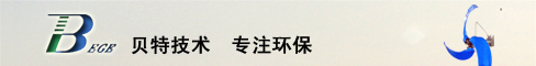 南京贝特环保通用CQ9制造有限公司