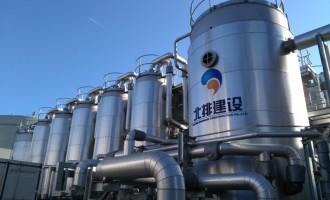 北京高碑店再生水厂污泥高级消化工程介绍