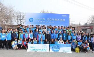为水行走 还自然碧水清源  ——2017赛莱默世界水日公益长走成功举行