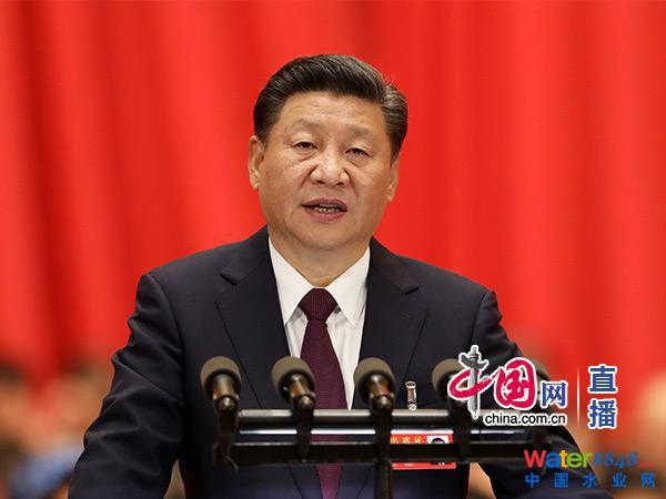 十九大开幕,习近平代表十八届中央委员会作报告(直播全文)