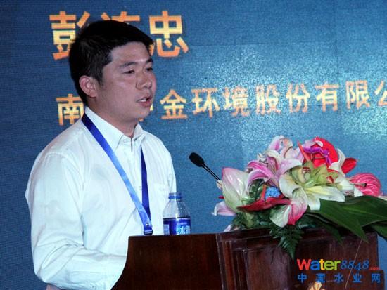 南方中金环境股份有限公司服务部部长彭连忠