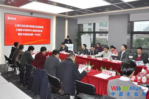 上海污泥处理与资源化高新装备工程技术研究中心