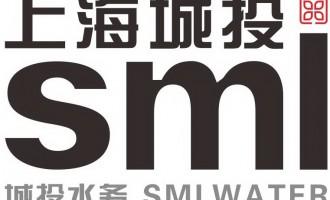 上海城投污水处理有限公司成立于2009年,隶属上海城投水务(集团)有限公司。公司注册资金3.5亿元,总资产14.7亿元。公司立足上海、面向全国,以市场化运作手段,专业从事城市污水污泥运营管理及其衍生项