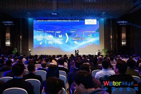 图片_西门子助推中国化工企业加速数字化转型