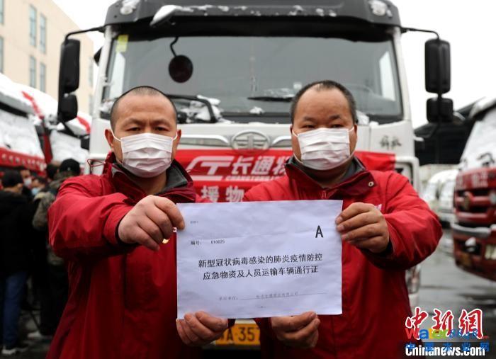 司机展示河南省交通运输厅颁发的应急运输通行证A证。 王中举 摄