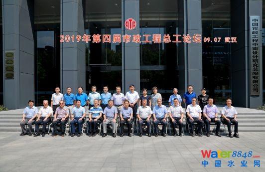 总工们的共识:关于长江大保护.._1