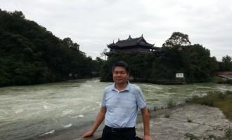 《水务十四五 建设幸福河》 赵敏华 上海市水务规划设计研究院 副总工